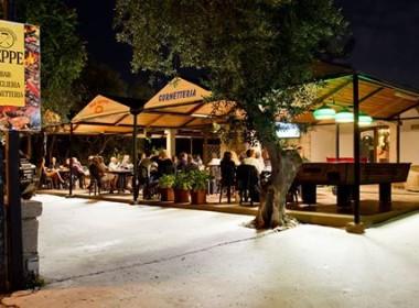 Bar Griglieria Cornetteria Peppe